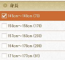 卒業式袴レンタル小さいSサイズ3月24日サイズ