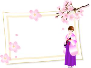 卒業式袴レンタル奈良トップ1人640福山,卒業式袴レンタル,安い,相場,着物レンタル,振袖,着付け