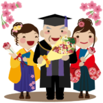 小さいサイズ!卒業式袴レンタル【早わかり版】