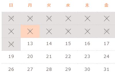 卒業式袴レンタル予約いつまでカレンダー。卒業式袴レンタル,卒業袴,予約,いつまで,まだ間に合う,着付け,おすすめ